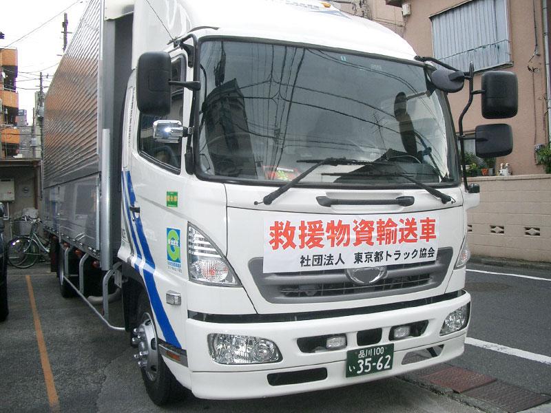 救援物資輸送車