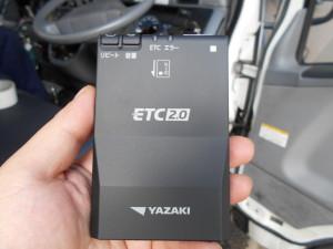 ETC2.0 ①